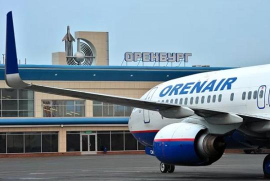 Имущество «Оренбургских авиалиний» продадут наторгах