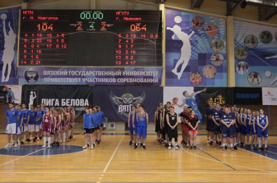 873056ab Лига Белова Ассоциации студенческого баскетбола – это всероссийский  плей-офф, главная часть сезона, участие в которой принимают 64 лучшие  мужские и женские ...