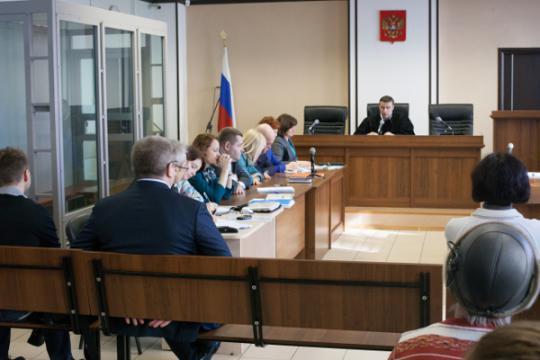 Приморский краевой суд
