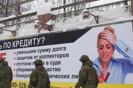 Кировская область вошла в 10-ку регионов почислу жалоб наколлекторов