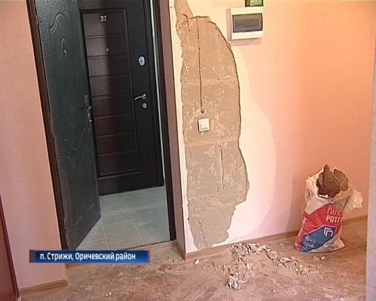 Администрация вЮрье предоставляла некачественное жилье детям-сиротам