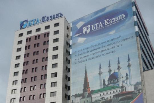 Экс-руководителя банка БТА-Казань приговорили ктрем годам колонии