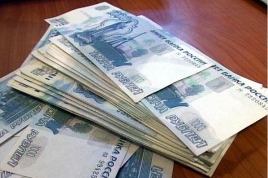 Долг в4,5 млн руб. погасило нефтепредприятие вБашкирии