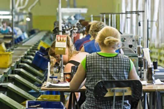 Меры поподдержке экономики Российской Федерации оценили в109 млрд руб.