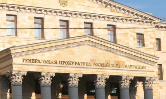 Чиновники задолжали предпринимателям погосконтрактам неменее 30 млрд руб.