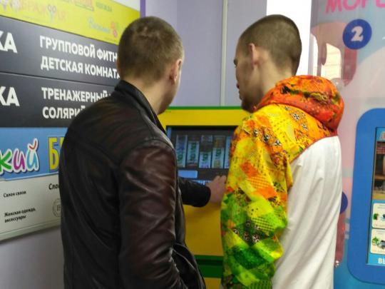 Благотворительные игровые автоматы игровые автоматы 3 д бесплатно