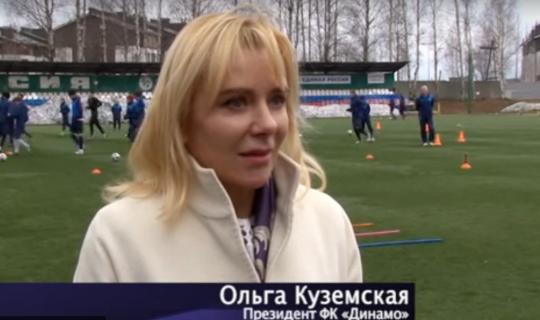Футбольный клуб «Динамо» вКирове возглавила Ольга Куземская