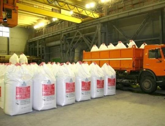 6апреля вНижегородской области запустили первое собственное производство минудобрений