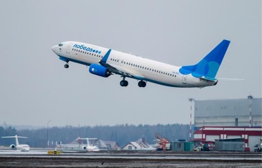 «Победа» отменяет рейсы вКиров из-за властей