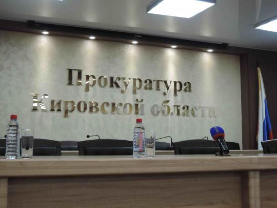 Руководитель Малмыжа пойдет под суд зазапрет наоткрытие магазина