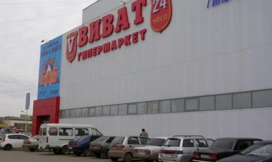Счета сети пермских супермаркетов «Виват-Трейд» арестовал суд
