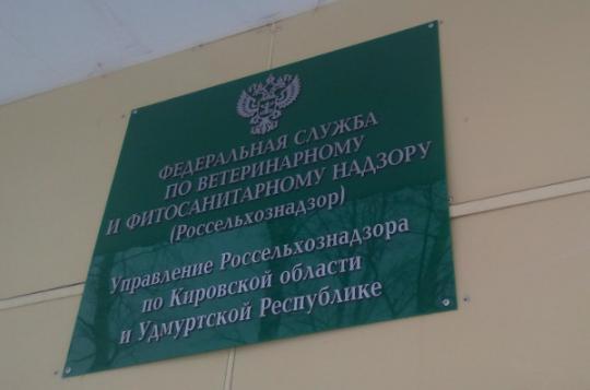 Около 600 нарушений земельного законодательства выявлено управлением Россельхознадзора поКалужской области