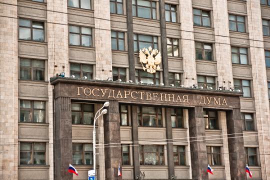 Загод народные избранники Госдумы отКалининградской области заработали неменее 9 млн руб.