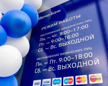 Дешевые авиабилеты в Москву от 2021 руб Спецпредложения